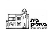 לוגו-בית-ביאליק
